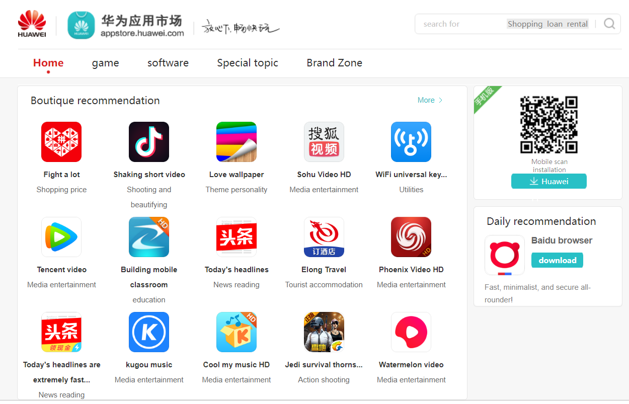 Google Play Store Alternatives for Chinese Android Phones